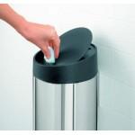 Бак для мусора Brabantia 397127 Slide Bin 5 л