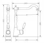 Однорычажный смеситель для кухонной раковины GENEBRE NRC (68201394566)