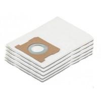Бумажные фильтр-мешки (5 шт.) Karcher для WD 1