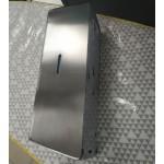 Сенсорный дозатор для жидкого мыла NOFER 03039.S матовый
