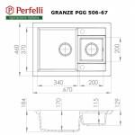 Мойка кухонная гранитная PERFELLI GRANZE PGG 506-67 SAND