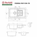 Мойка кухонная гранитная Perfelli PIERRA PGP 536-78 LIGHT BEIGE